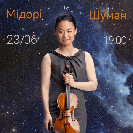 Midori & Schumann, Midori