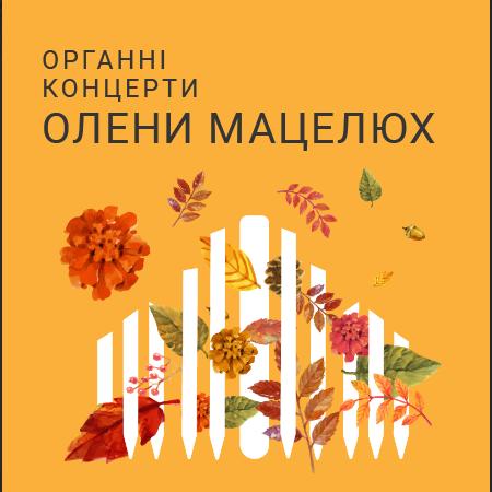 Olena Matselukh