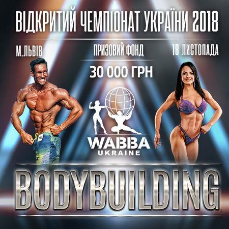 Bodybuilding, fitness, sport