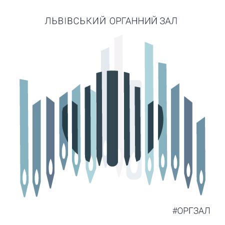 Volodymyr Koshuba - organ