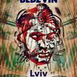 Thumb bedzvin lviv18 poster vert